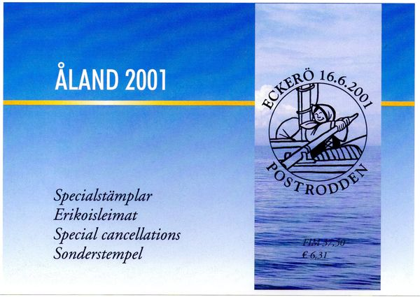 2001 Aland Islands Special Cancellations Set (7)
