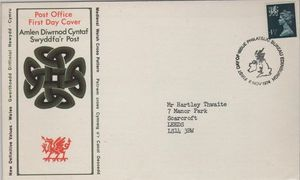 Wales FDC's