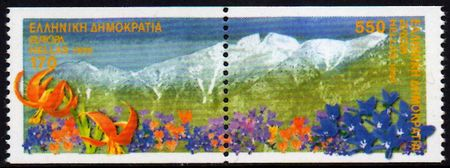 1999 Greece (Ex Booklet)