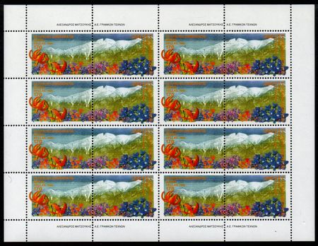 1999 Greece (Sheet)