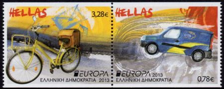 2013 Greece (Ex. Booklet)
