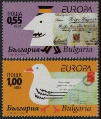 2008 Bulgaria (From booklet)