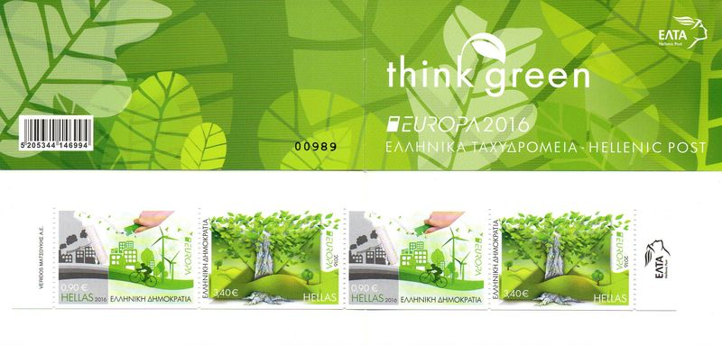 2016 Greece (Booklet)