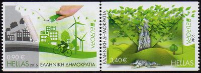 2016 Greece (Ex Booklet)