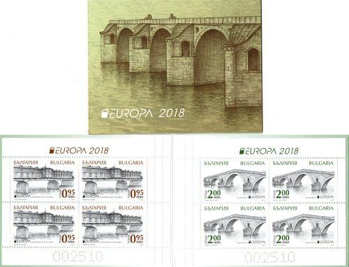 2018 Bulgaria (Booklet)