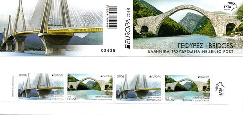 2018 Greece (Booklet)