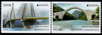 2018 Greece ( Ex Booklet)
