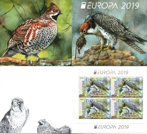 2019 Bulgaria (Booklet)