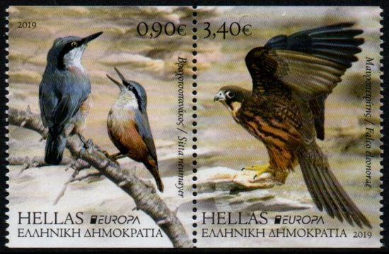 2019 Greece (Ex Booklet)