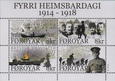 2014 First World War (M/S)