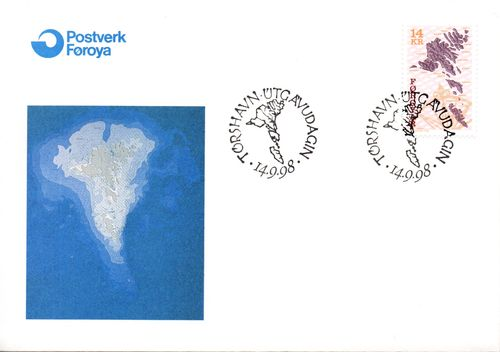 1998 Chart & Compass Rose (14 Kr)