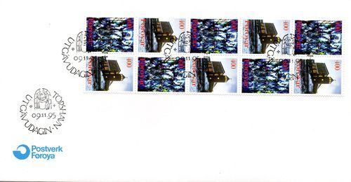1995 Christmas - Booklet Pane