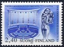 1982 75th Anniv. of Parliament
