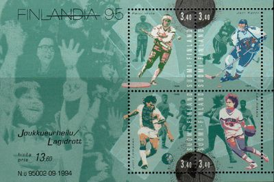 1995 Finlandia 95 (4th issue) M/S