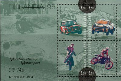1995 Finlandia 95 (5th issue) M/S