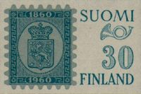 1960 Stamp Exhibition