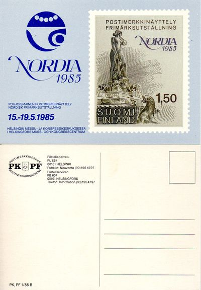1985 Nordia Stamp Exhibition Card