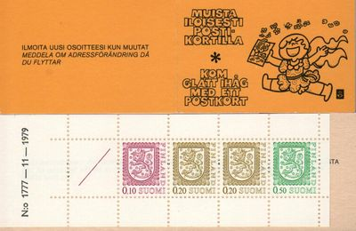 1980 Lion Definitives [No: 1777 - 11 - 1979]