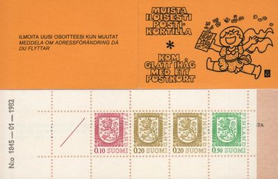 1982 Lion Definitives [No: 1845 - 01 - 1982]
