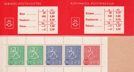 1968/70 Lion Definitives