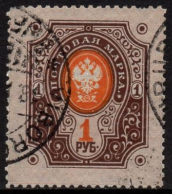 1891 1r Orange & Brown F/Used