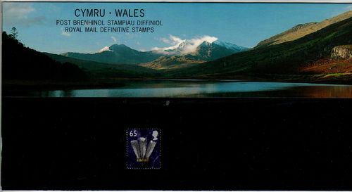 2000 Wales Pack No 51
