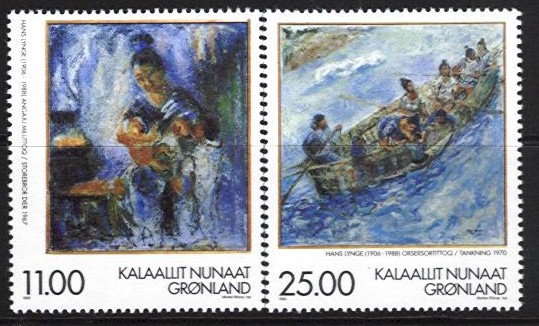 1998 Greenland Art (2nd series)