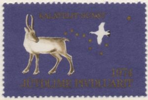 1974 Christmas Seals Single