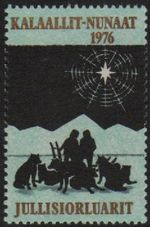 1976 Christmas Seals Single