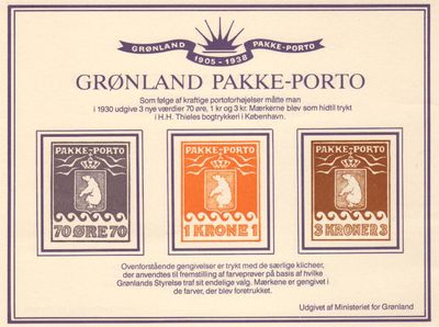 1985 Pakke Porto Reprints 4th Series