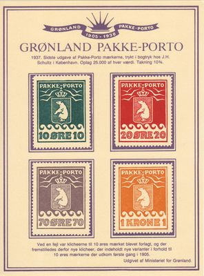 1985 Pakke Porto Reprints 5th Series
