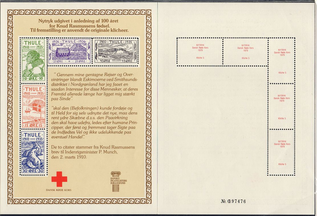 1979 Red Cross - Souvenir Sheet