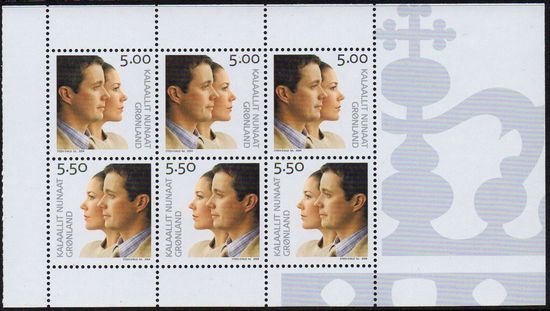 2004 Royal Wedding Booklet Pane (1)
