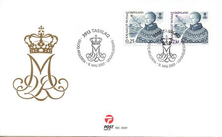2001 Queen Margrethe Definitives