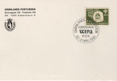 1981 WIPA '81 Stamp Exhibition