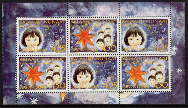 1996 Christmas Booklet Pane (1)