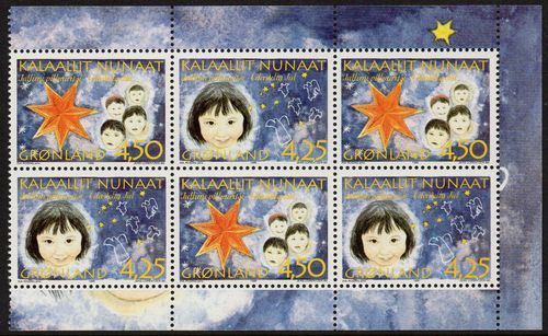 1996 Christmas Booklet Pane (2)