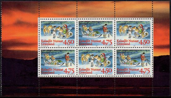 1997 Christmas Booklet Pane (1)
