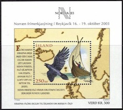"2003 ""Nordia 2003"" Stamp Exhibition"