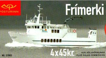 2003 Ferries (180 Kr)