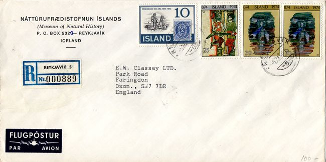 1975 Registered Airmail Cover to England