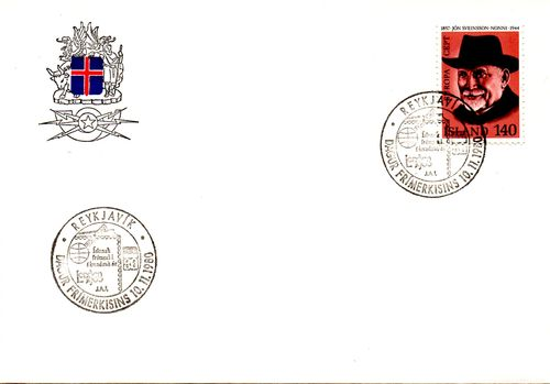 1980 FRIM '80 Stamp Exhibiton