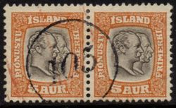 105 Numeral Cancellation on 5a Official