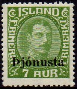 1936 7a Green Official Overprint