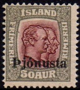 1936 50a Claret & Grey Official Overprint