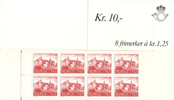 1978 Akershus Castle (10 Kr) - Rough Cover