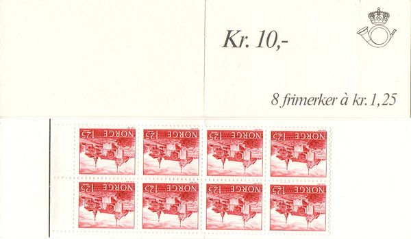 1979 Akershus Castle (10 Kr) - Smooth Cover