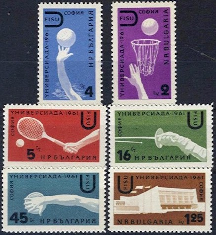 1961 World Student Games