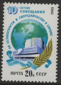 1985 European Security Conference Anniv.