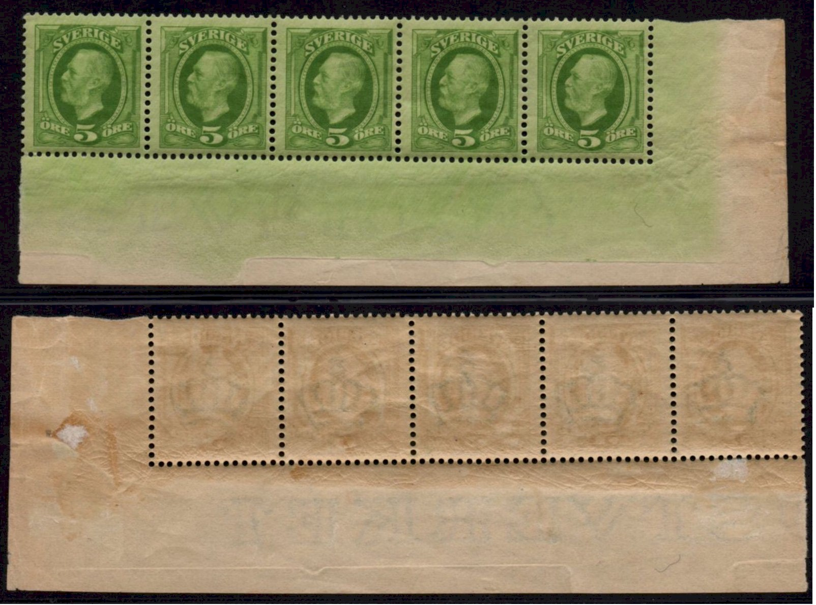 1897 5ø Yellow Green Marginal Strip